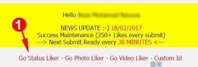 go status liker