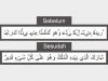 cara copy paste tulisan arab agar tidak terbalik