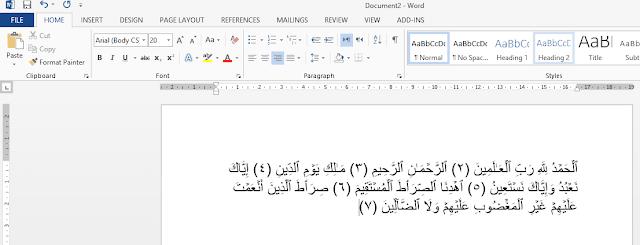 paste ayat