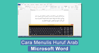 cara membuat tulisan bahasa arab di microsoft word