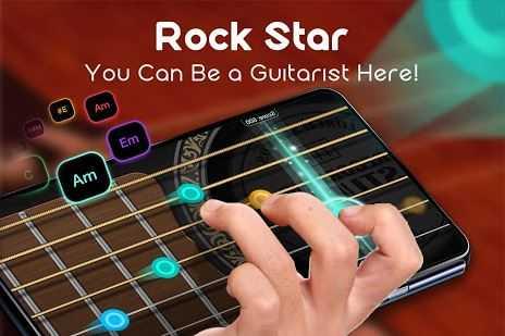 Real Guitar Free Chords