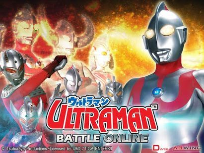Ultraman Battle Online